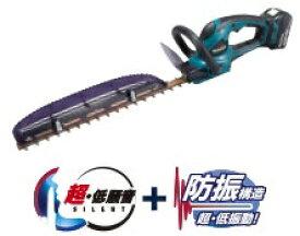 マキタ 充電式生垣バリカン 18V MUH464DZ 刈込幅460mm 高級刃仕様 本体のみ(バッテリ・充電器別売)