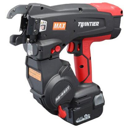 MAX マックス 14.4V リバータイア RB-440T-B2C/1440A (バッテリJP-L91440A×2個・充電器・ケース付) 鉄筋結束機