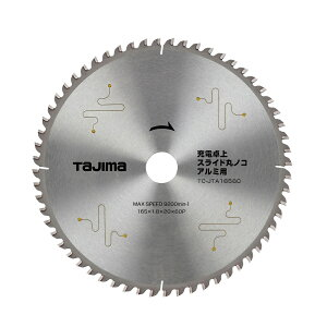 メール便可 タジマ チップソー 充電卓上・スライド丸ノコアルミ用165-60P TC-JTA16560