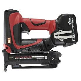 MAX マックス 充電式タッカ 18V 5.0Ah TJ-25/4J-BC/1850A (充電器・ 電池パック・ケース付)
