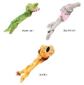 【Happypet】犬用おもちゃ ワイルドクリンクラー パリパリ音に興味津々 英国ハッピーペット社製