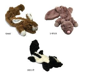【Multipet】犬のおもちゃ「持って来い」トレーニングに最適 小動物 中綿なし 英国ハッピーペット社製