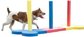 【Rosewood】小型犬用 トレーニング器具 ドッグ・アジリティ イギリス・ローズウッド社製 (スラローム)