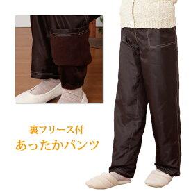 a65efcad3c60b8 【送料無料】裏地フリース付パンツ【防寒】【フリース】【送料