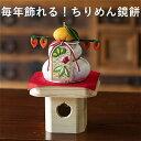 ちりめん鏡餅(大)【送料無料】 石川紙業 かがみもち 新築祝い 改築祝い 会社用鏡餅 玄関用鏡餅 正月飾り 正月置物 …