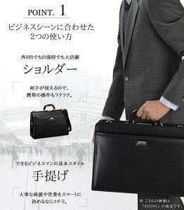 ミニダレスバッグ 日本製 豊岡製鞄 メン ビジネスバッグ 男性用 B5 仕切り 口枠 30cm