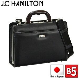 ミニダレスバッグ メンズ ビジネスバッグ 男性用 B5 日本製 豊岡製鞄 30cm