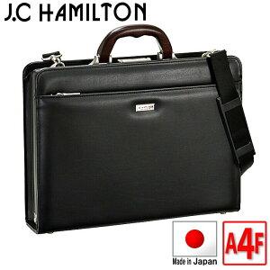 ダレスバッグ メンズ 男性用 A4F 大開き ビジネスバッグ ブリーフケース 黒 日本製 豊岡製鞄