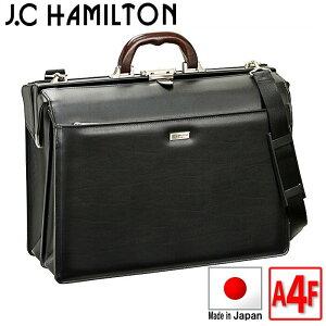 ダレスバッグ メンズ ビジネスバッグ 日本製 豊岡製鞄 B4F A4 口枠 男性用 42cm