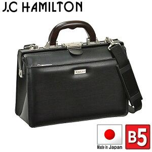 ダレスバッグ メンズ 豊岡製鞄 日本製 ミニダレスバッグ 口枠 B5 ビジネスバッグ