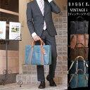 ビジネストートバッグ【BAGGEX VINTAGE i】3ルーム構造 ビジカジ メンズ ビジネスバッグ ギフト