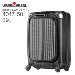 スーツケース キャリーケース ソフトキャリー フロントオープン LEGEND WALKER 4047-50 Sサイズ 小型 39L 1〜3泊