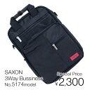 ビジネスバッグ【SAXON】5174モデル A4サイズ 就職活動 新生活 メンズ レディース リクルート【安さの限界に挑戦】 ギ…