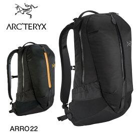 ARCTERYX アロー 22 バックパック アークテリクス