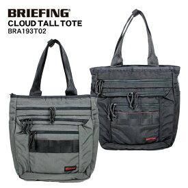ビジネストート ブリーフィング BRIEFING CLOUD TALL TOTE BRA193T02