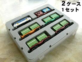 ISHIKAWATRUNK トレインケース 6両 Bトレイン専用 2ケースセット TB-6