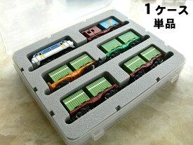 ISHIKAWATRUNK トレインケース 6両 Bトレイン専用 単品 TB-6S