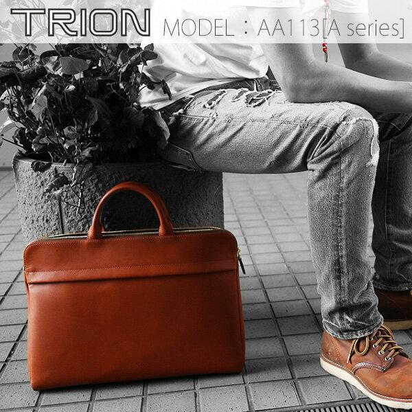 TRION AA113 ビジネスバッグ メンズ グラブレザー 全5色