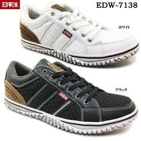 EDWIN EDW-7138 エドウィン メンズ カジュアル ローカット レースアップ 編み込み 靴 シューズ グリップ性 クッション性 防滑ソール 2E相当 EE 男性 紳士