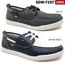 スニーカー メンズ EDWIN EDW-7157 エドウィン メンズ カジュアル ローカット デッキシューズ スニーカー モカ 靴 シ…