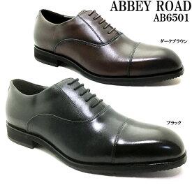 革靴 ビジネスシューズ メンズ ABBEY ROAD AB6501 アビーロード フォーマル 靴 シューズ ストレートチップ フレッシャーズ ソフトレザー クッション性 幅広 4E EEEE 男性 紳士 革靴 本革 牛革 入社 仕事 マドラス madras