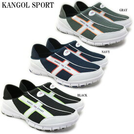 KANGOL SPORT KG-3268カンゴール スポーツ メンズ スニーカー メッシュ素材 ストレッチ素材 軽量 屈曲性