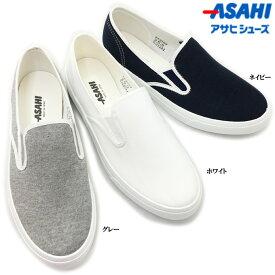 アサヒ 501 ASAHI メンズ レディース ジュニア スリッポン スニーカー 靴 シューズ サイドゴア 履きやすい 男女兼用 ユニセックス 送料無料