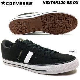 カジュアルシューズ CONVERSE NEXTAR120 SS OX コンバース ネクスター120 SS OX 靴 シューズ メンズ レディース ローカット スニーカー 男性 男子 女性 女子 学生 タウン カジュアル 送料無料