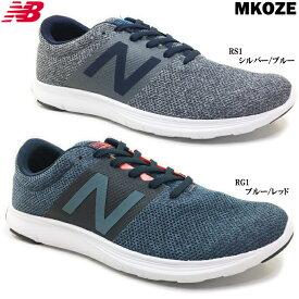 new balance MKOZE RG1/RS1 ニューバランス メンズ スニーカー ランニング ジョギング 靴 シューズ 軽量 クッション性 低反発 男性 男子 紳士 部活 トレーニング マラソン