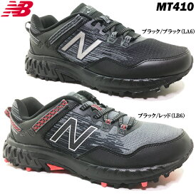c11feff6309cc new balance MT410 LB6/LA6 ニューバランス メンズ スニーカー トレイルランニング ジョギング ウォーキング 靴 シューズ 里