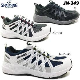 スニーカー メンズ スポルディング JN-349 JIN3490 レースアップ 紐靴 幅広 5E EEEEE F 軽量 防水(接地面から4cm) クッション性 衝撃吸収 カジュアル 普段履き 作業履き ジョギング 通学 男性 紳士 男子 学生
