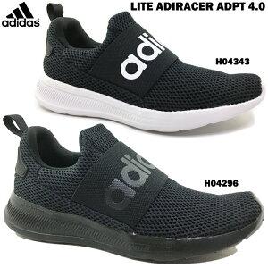 スニーカー メンズ レディース アディダス ライト アディレーサー アダプト 4.0 adidas LITE ADIRACER ADPT 4.0 ランニングシューズ カジュアル ビッグロゴ ソックススニーカー スリッポン ジョギング
