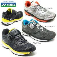 YONEX/ヨネックスパワークッションSHR900Mメンズランニングスニーカー