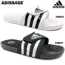 アディダス アディサージ adidas ADISSAGE F35573 F35577 ホワイト×ブラック ブラック×シルバー メンズ 健康サンダ…