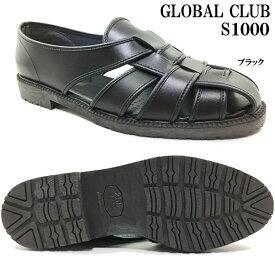 GLOBAL CLUB S1000 メンズ グルカサンダル ドライビングシューズ 本革 ビジネス オフィス履き 仕事履き 事務所履き 日本製 男性 紳士
