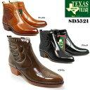 テキサスヴィレッジ TEXAS VILLAGE SD5521 本革 メンズ ウエスタンブーツ