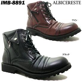 albiceleste IMB-8891 アルビセレステ メンズ ブーツ ショートブーツ 編み上げブーツ 靴 シューズ サイドジッパー 防滑ソール クッション性 男性 紳士