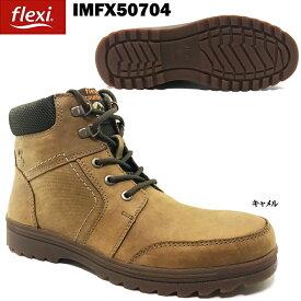 flexi IMFX50704 フレキシー メンズ ワークブーツ カジュアル オイルレザー レースアップ 本革 天然皮革 男性 紳士