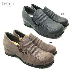tehen テーン TNC673レディース カジュアル 靴 シューズ ソフト合皮 防滑 オブリックトゥ ゆったり タウン履き 女性 婦人 マドラス社製 ウェッジソール サイドゴア 靴 シューズ