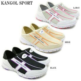 KANGOL SPORT KG-8780カンゴール スポーツ レディース スニーカー メッシュ素材 ストレッチ素材 軽量 屈曲性