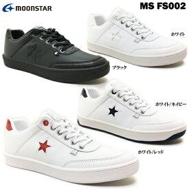 ムーンスター FREESTAR MS FS002 フリースター レディース ジュニア ガールズ スニーカー 靴 シューズ 耐摩耗ソール 耐久性 通気性 moonstar 女性 婦人 女子 学生