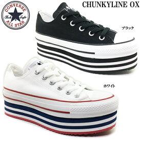 ed73efcdbb0139 CONVERSE ALL STAR CHUNKYLINE OX コンバース オールスター チャンキーライン OX レディース 厚底スニーカー  ローカット オックス