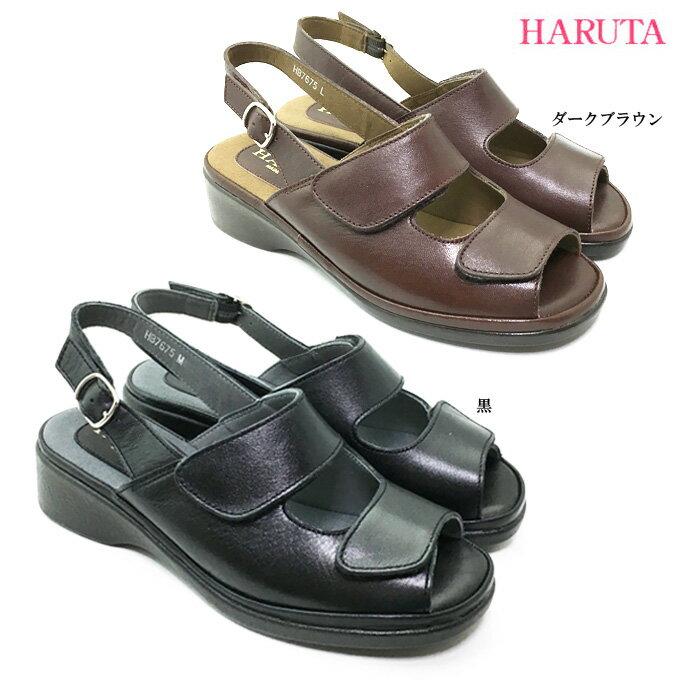 HARUTA ハルタ 7675レディース サンダル 天然皮革 牛革 マジックテープ クッション性 バックベルト 日本製 女性 婦人
