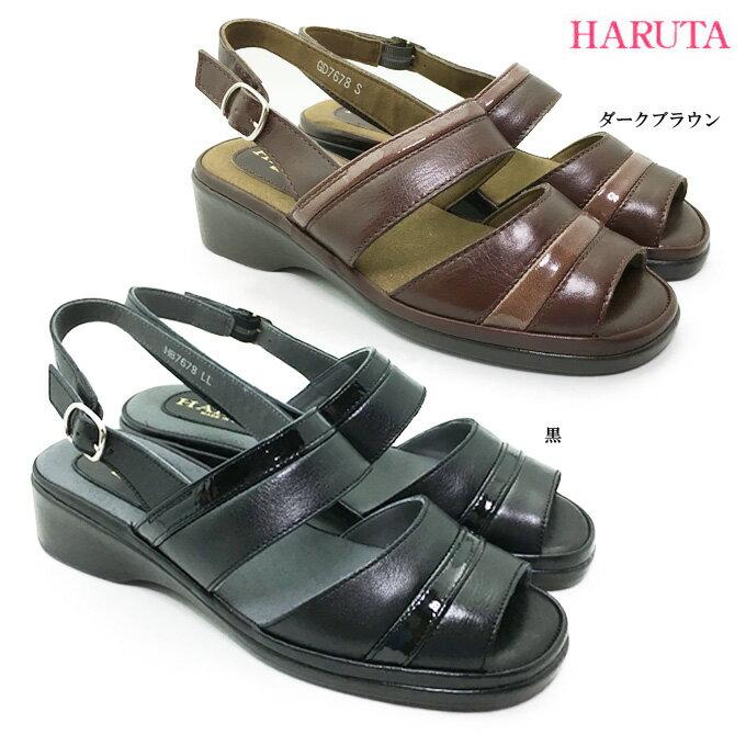 HARUTA ハルタ 7678レディース サンダル 天然皮革 牛革 クッション性 バックベルト 日本製 女性 婦人