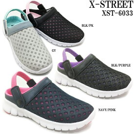X-STREET エックスストリート XST-6033 レディース サボサンダル コンフォートサンダル カジュアル 軽量 屈曲性 メッシュ地 2wayタイプ 女性 婦人