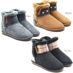 防寒ブーツ abraham MOON 32480 アブラハム・ムーン レディース ムートンブーツ 防寒 ボア仕様 女性 婦人