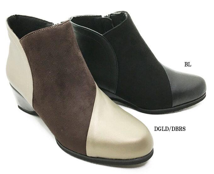Fino HL9110 フィーノレディース ブーツ ショート丈 天然皮革 人工皮革 異素材コンビ コンビカラー 幅広 3E ウェッジソール 横ファスナー 女性 婦人
