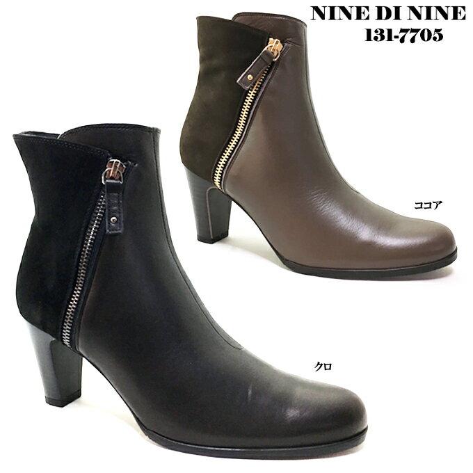 NINE DI NINE 131-7705 ナイン・デ・ナイン レディース ショートブーツ 本革 ソフト革 ジッパー ファスナー スタックヒール 靴 シューズ 消音 防滑 耐久性 軽量 幅広 3E EEE 日本製 女性 婦人