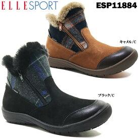 ELLE SPORT ESP11884 エル・スポーツ レディース ショートブーツ カジュアル 両サイドファスナー 靴 シューズ 撥水 防寒 ファー 内側ファスナー 防滑 冬 ウィンター つま先ゆったり ソフト中敷 女性 婦人 クッション性 低反発 エルスポーツ
