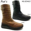 Put's プッツ 46-83463 レディース ロングブーツ エンジニアブーツ ファスナー ジッパー 本革 天然皮革 ソフト革 靴 …